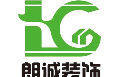 朗诚装饰logo设计