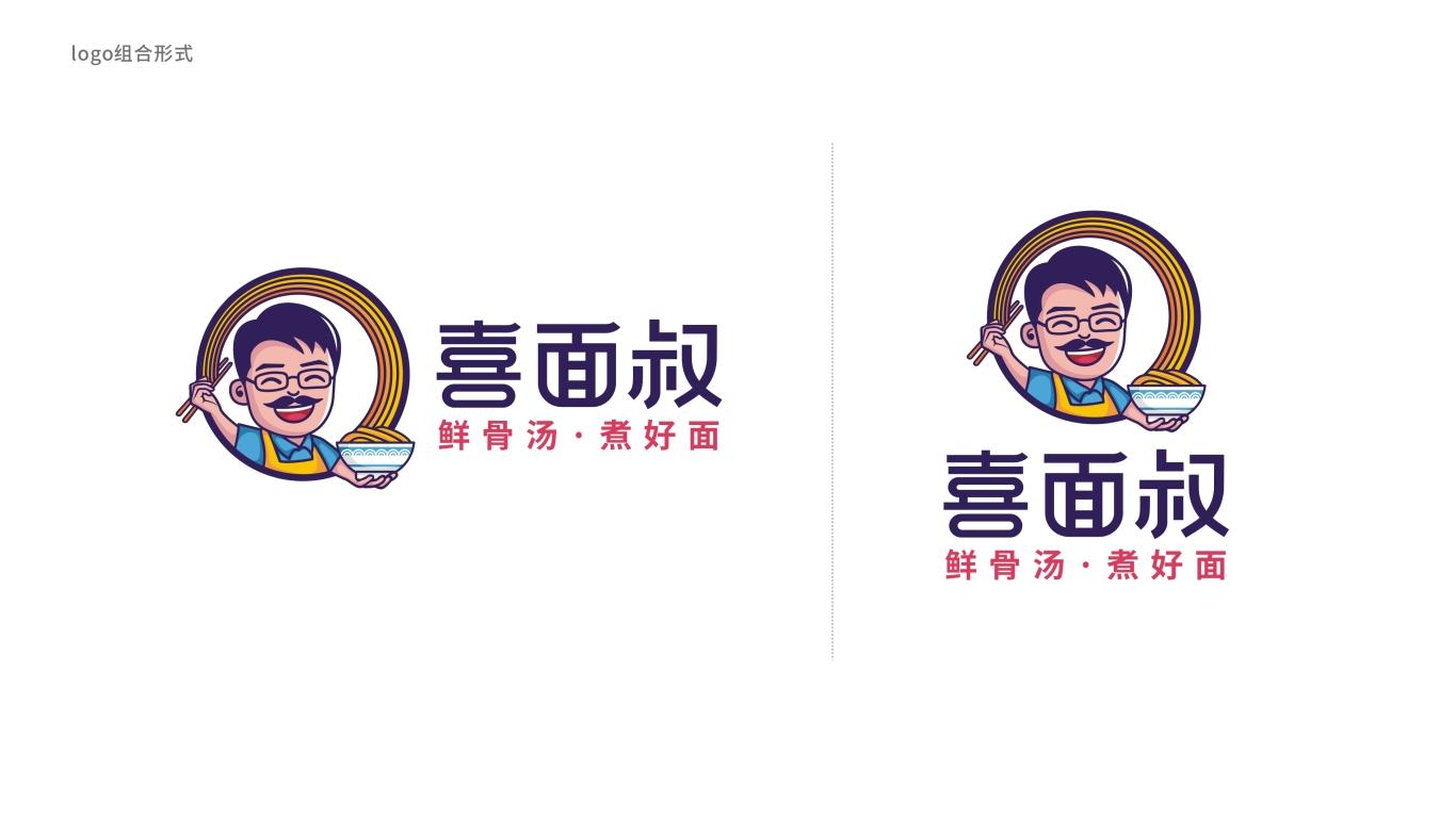 喜面叔餐饮品牌LOGO设计中标图3