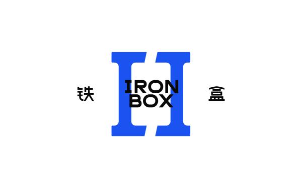 钢铁行业「铁盒Ironbox」品牌亚博客服电话多少