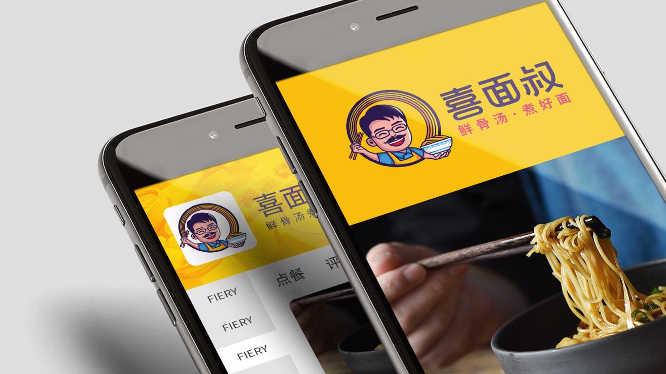 喜面叔餐饮品牌LOGO设计中标图10