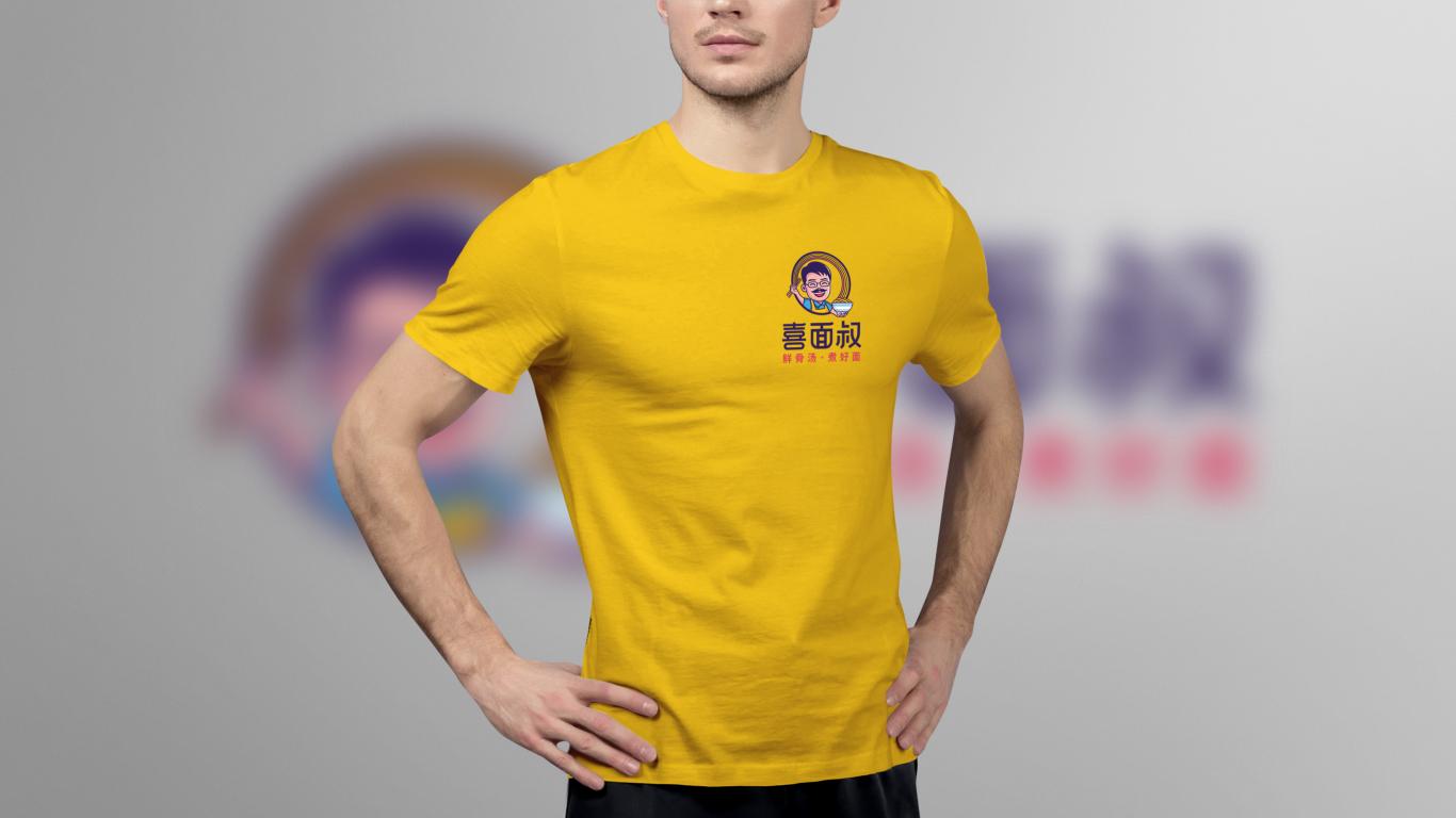 喜面叔餐饮品牌LOGO乐天堂fun88备用网站中标图12
