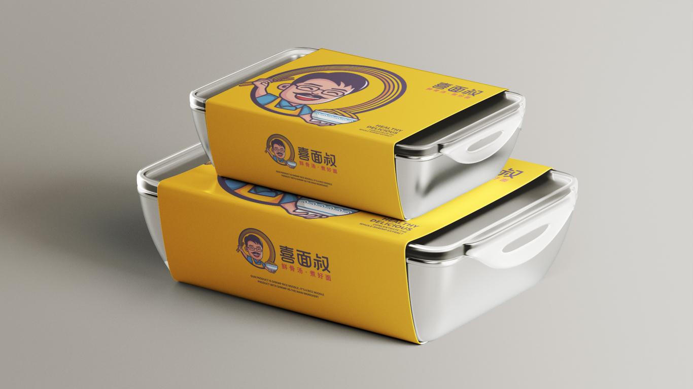 喜面叔餐饮品牌LOGO乐天堂fun88备用网站中标图9