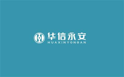 华信永安 金融理财机构品牌lo...