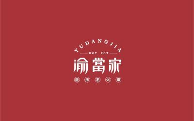 渝当家 火锅餐饮logo乐天堂fun88备用网站