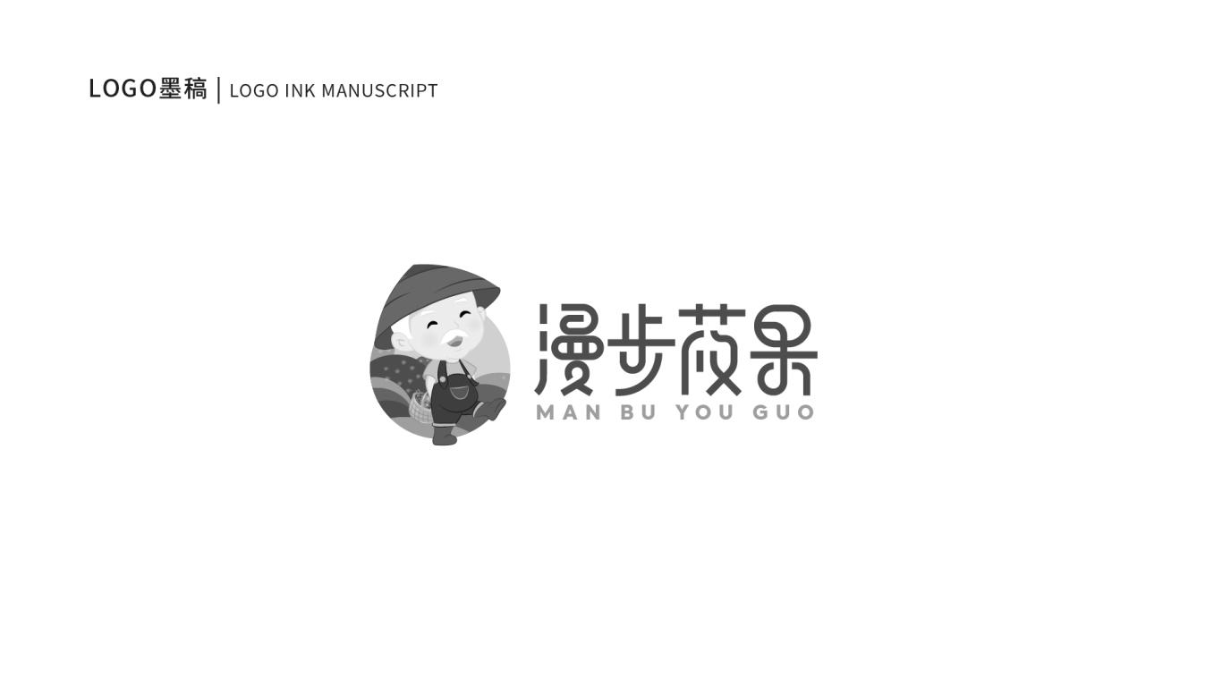 漫步莜果品牌LOGO设计中标图2