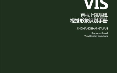 星级私人会所京杭上院VI亚博客服电话多少