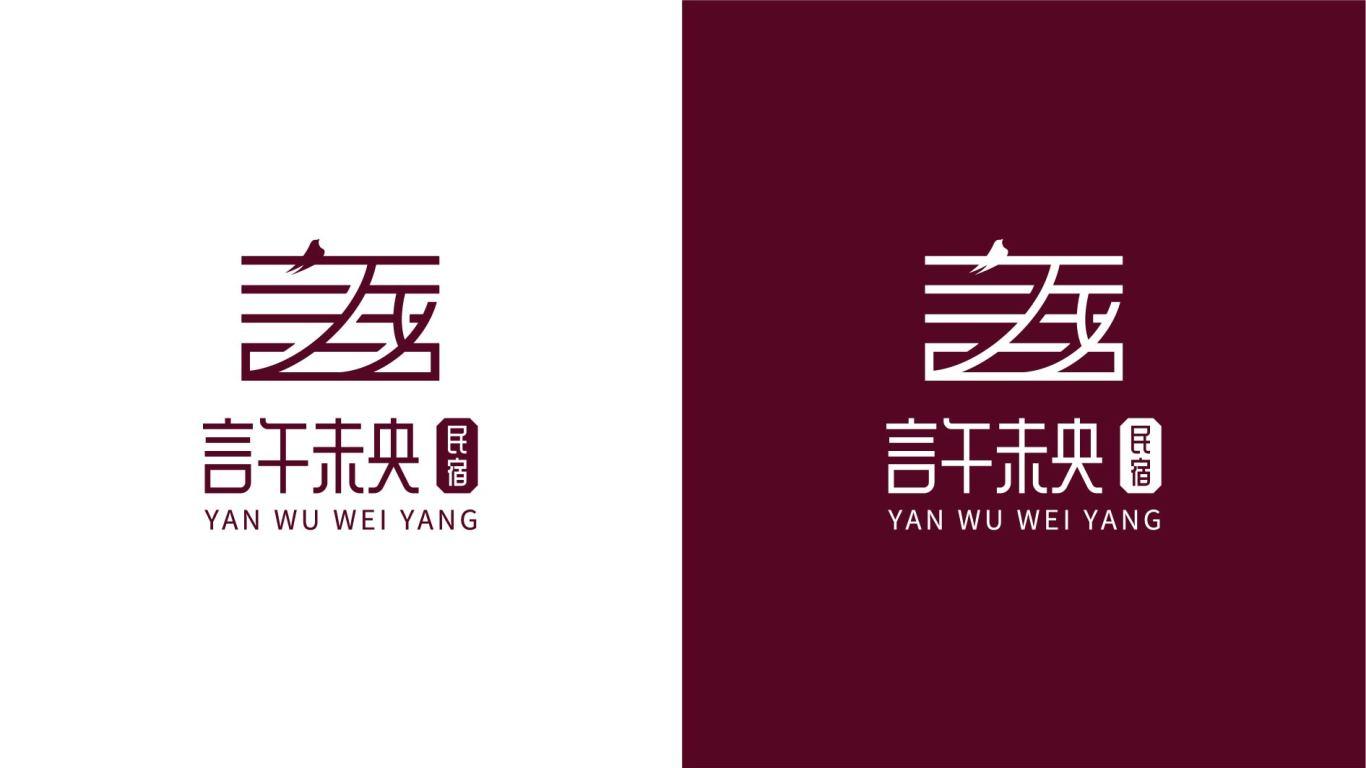 言午未央民宿LOGO乐天堂fun88备用网站中标图4