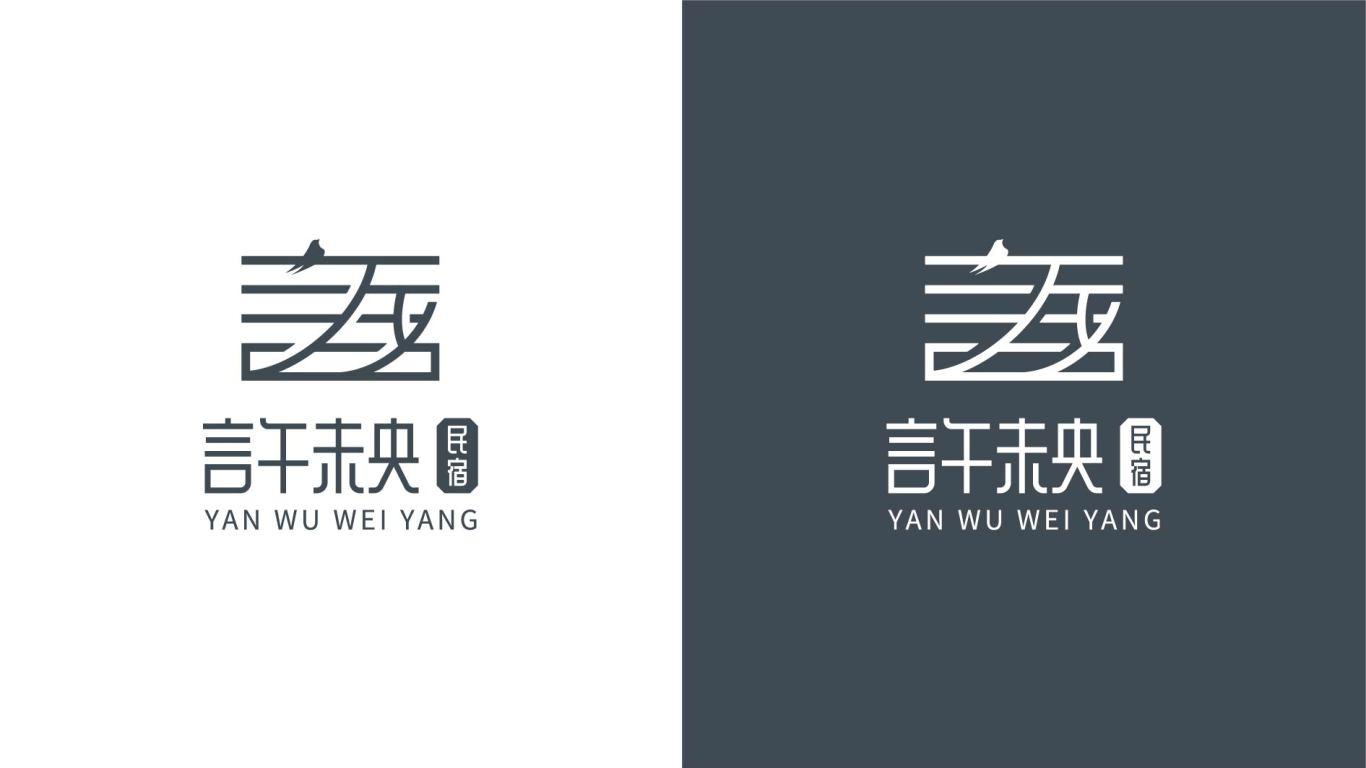 言午未央民宿LOGO乐天堂fun88备用网站中标图3
