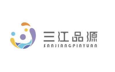 三江品源VI品牌乐天堂fun88备用网站