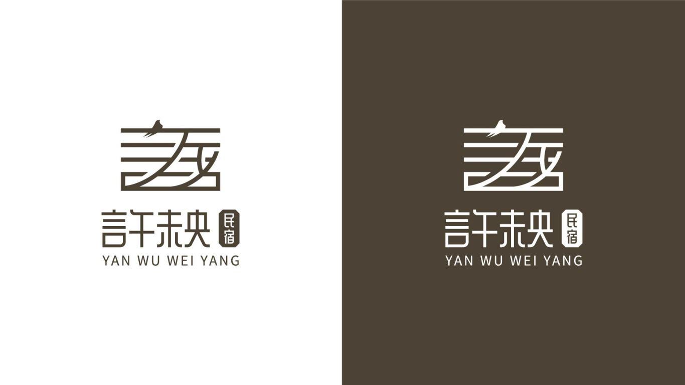 言午未央民宿LOGO乐天堂fun88备用网站中标图2