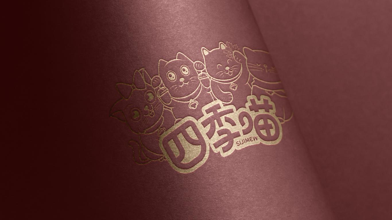 四季喵休闲食品品牌LOGO设计中标图9