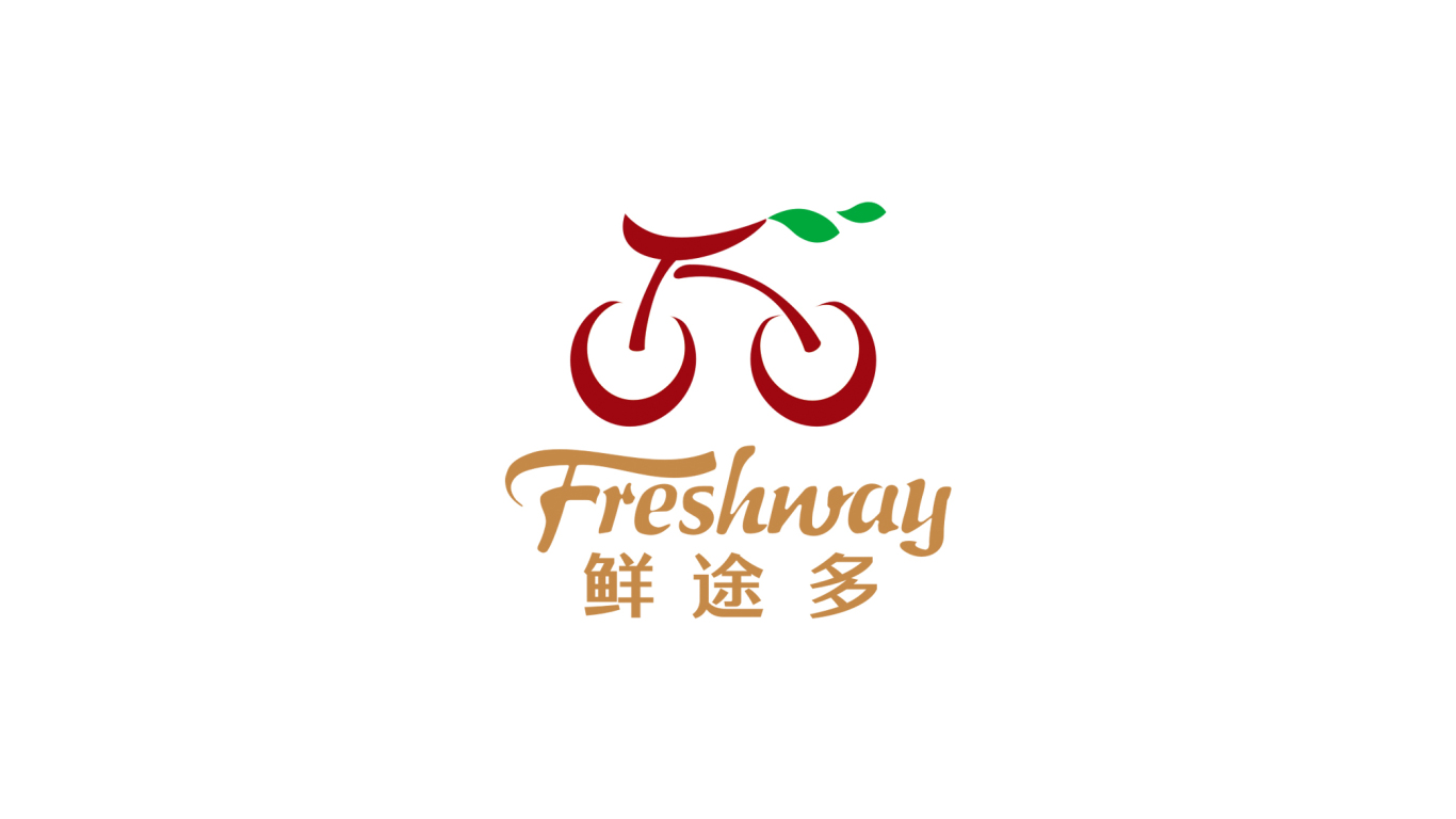 Freshway鲜途多生鲜品牌LOGO设计中标图0