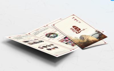 海沧天竺社区邻里和谐三折页设计