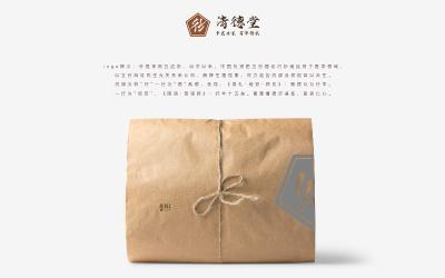 清德堂-中医馆logo