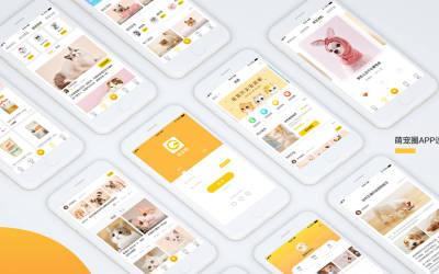 宠物社交app界面乐天堂fun88备用网站
