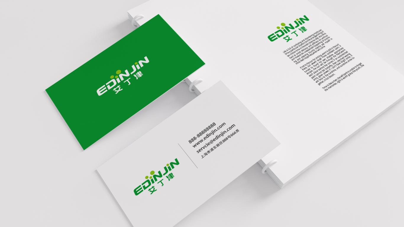 艾丁津品牌LOGO乐天堂fun88备用网站中标图2