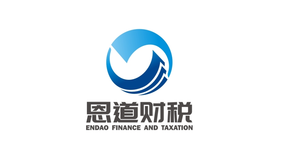 恩道财税公司LOGO乐天堂fun88备用网站