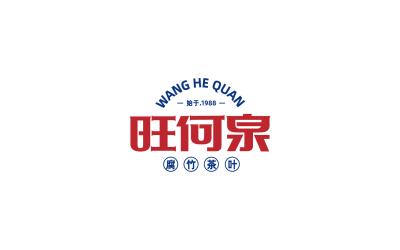 旺何泉农产品字体LOGO乐天堂fun88备用网站