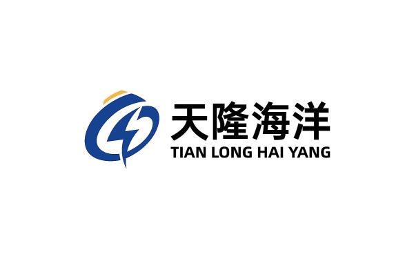 宁夏天隆海洋线缆有限公司LOGO设计