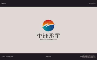 中洲永星logo创意提案