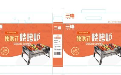 烧烤炉包装设计