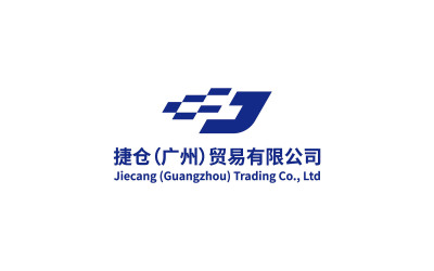 捷仓(广州)贸易有限公司LOG...
