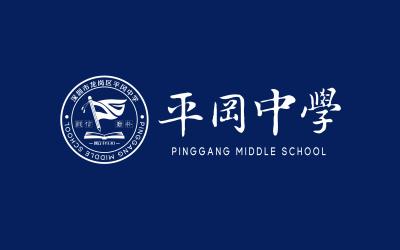 中學校徽,教育培育機構LOGO