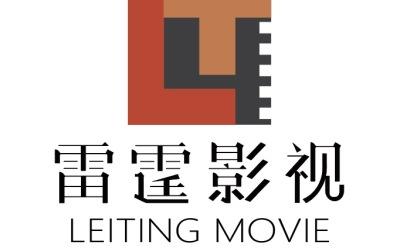 雷霆影视logo