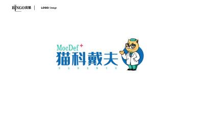 宠物医院LOGO乐天堂fun88备用网站