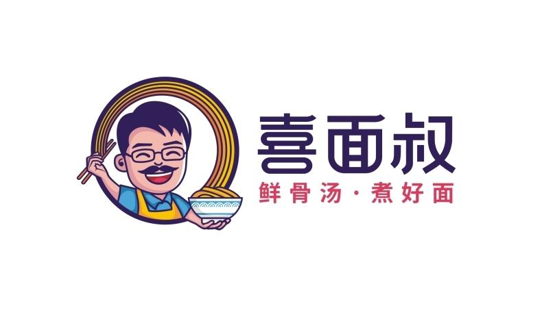 喜面叔餐饮品牌LOGO设计