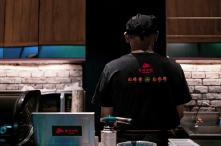 烧烤 | 品牌VI乐天堂fun88备用网站