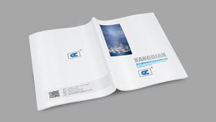 康电机械宣传画册乐天堂fun88备用网站