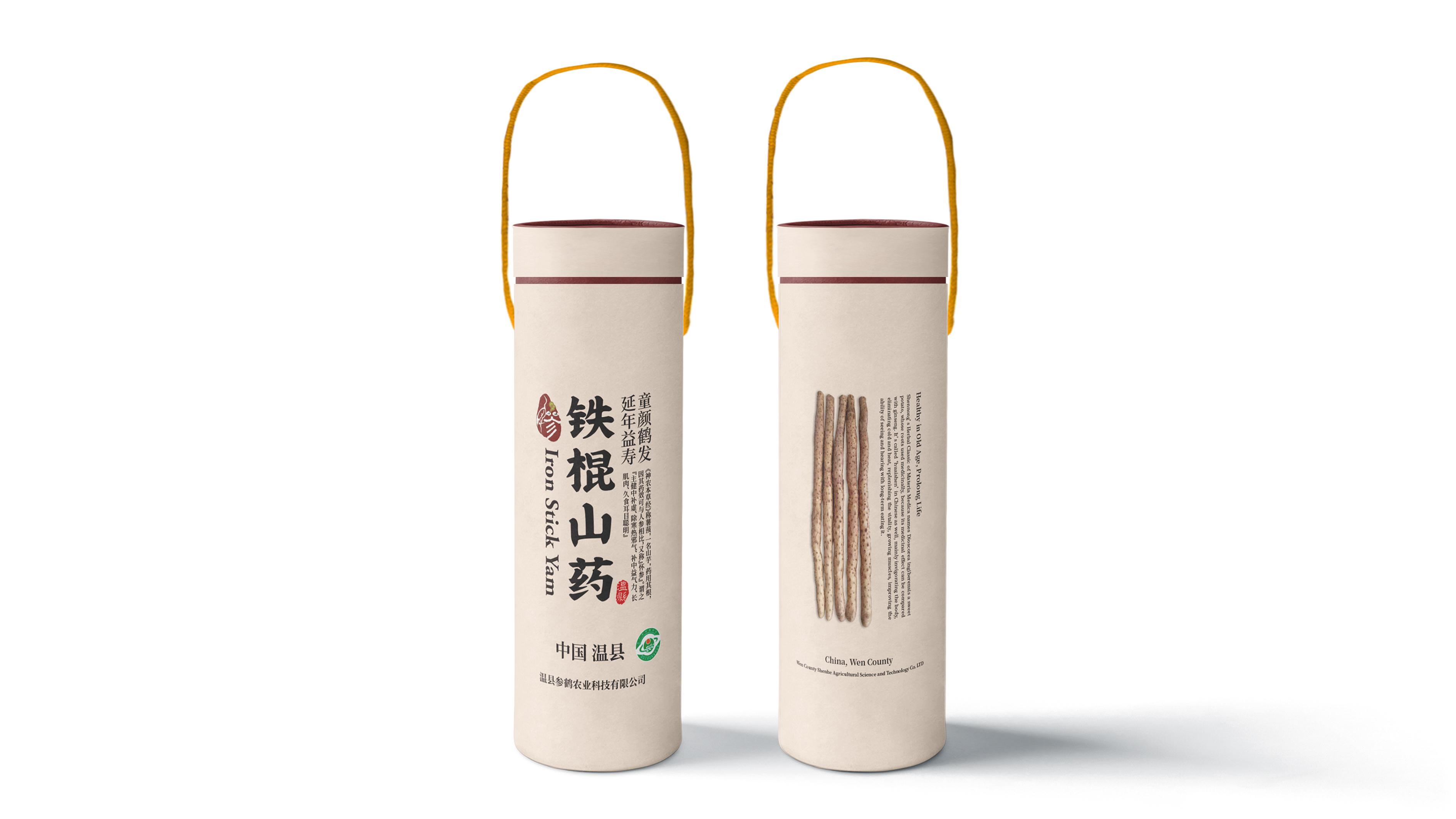 参鹤高端礼赠铁棍山药品牌包装设计