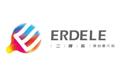 ERDELE产品logo亚博客服电话多少