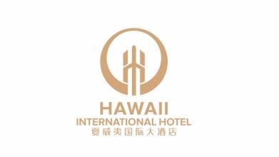 夏威夷国际大酒店LOGO设计