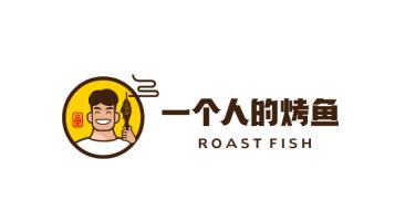 一个人的烤鱼品牌LOGO设计