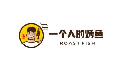 一个人的烤鱼品牌LOGO亚博客服电话多少