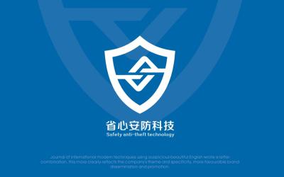 安防科技公司LOGO