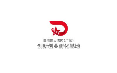 粤港澳大湾区(广东)创新创业孵...