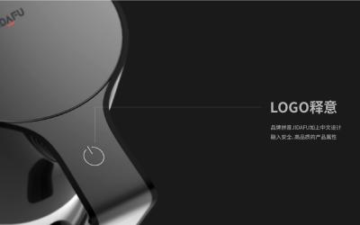 集大福智能水壶品牌LOGO
