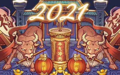 2021牛年插画设计