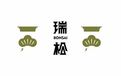 2020 logo typography