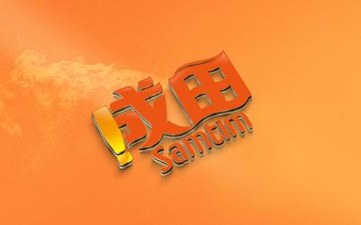 成田品牌海报乐天堂fun88备用网站