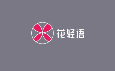 日化日用品牌logo设计