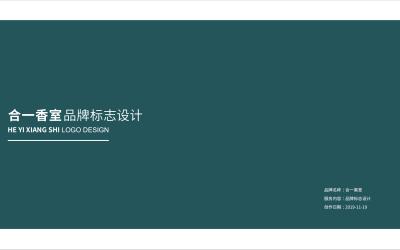 合一香室logo乐天堂fun88备用网站