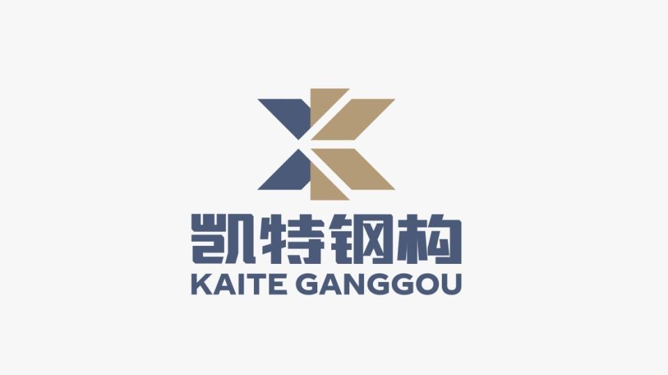 凯特钢构公司LOGO设计