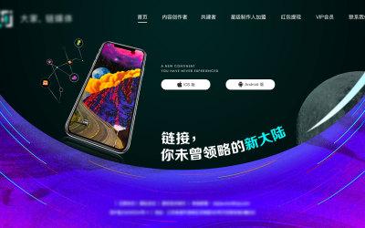 banner、官网设计