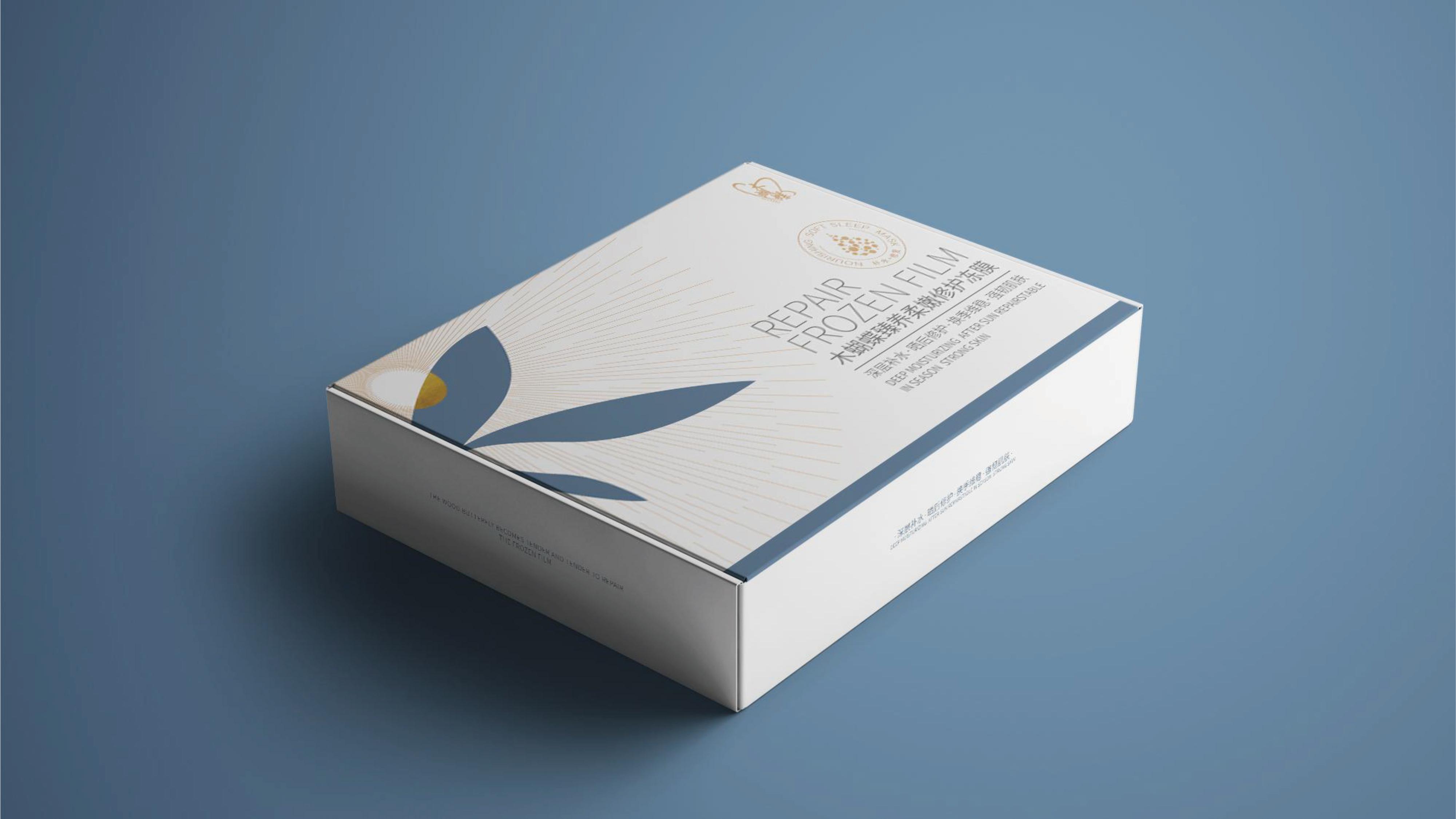 木蝴蝶日化品牌包裝設計