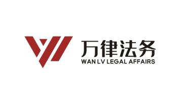 万律法务公司LOGO设计