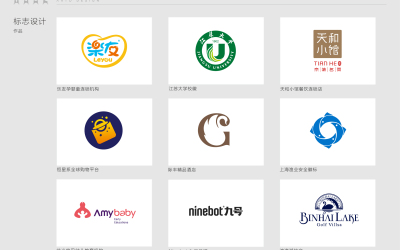 系列标志、VI乐天堂fun88备用网站